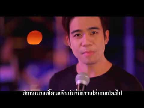 free download thai music