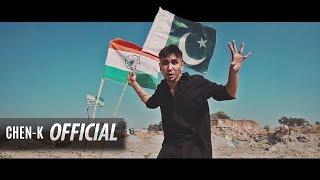 CHEN-K - Rona Mat Maa  || Urdu Rap