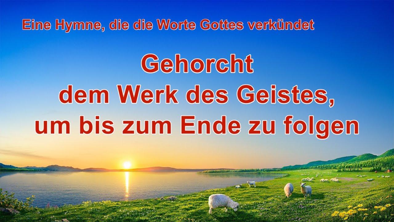 Gehorcht dem Werk des Geistes, um bis zum Ende zu folgen | Christliches Lied