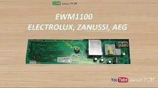 Электронный модуль EWM1100, для стиральной машины  ELECTROLUX, ZANUSSI, AEG