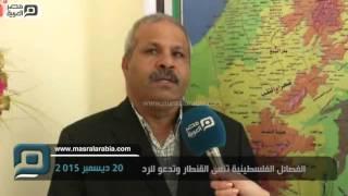مصر العربية | الفصائل الفلسطينية تنعى القنطار وتدعو للرد