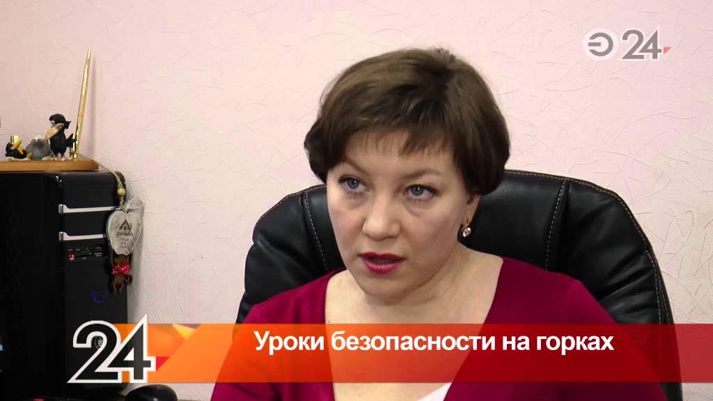 В школах Казани провели специальные уроки безопасности