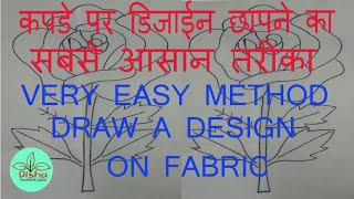tracing design onto fabric