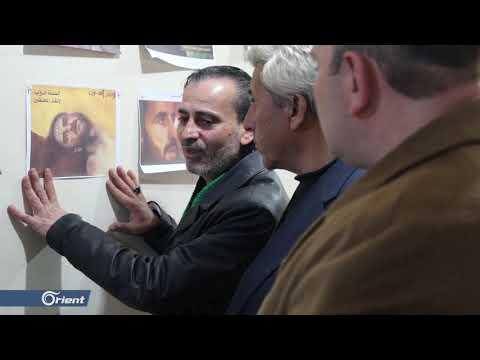 الإعلان عن تأسيس تنسيقيات شباب الثورة شمال حلب - سوريا  - 17:53-2019 / 2 / 5