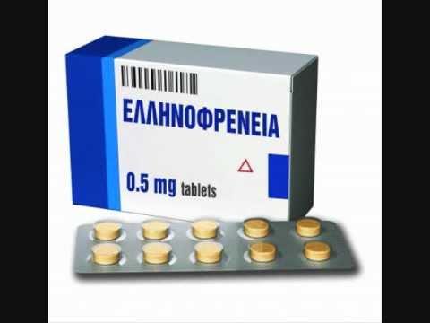 Ελληνοφρένεια 2 αγγελίες αυτοκινήτων 11-7-2012