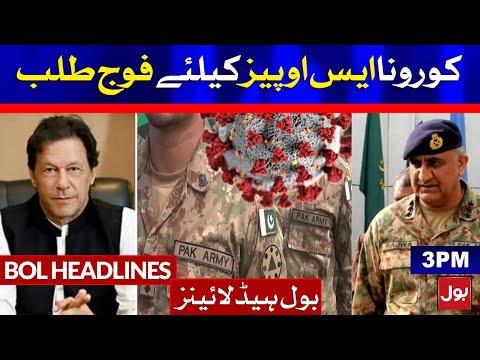 Imran Khan seeks Army's help in enforcing COVID-19