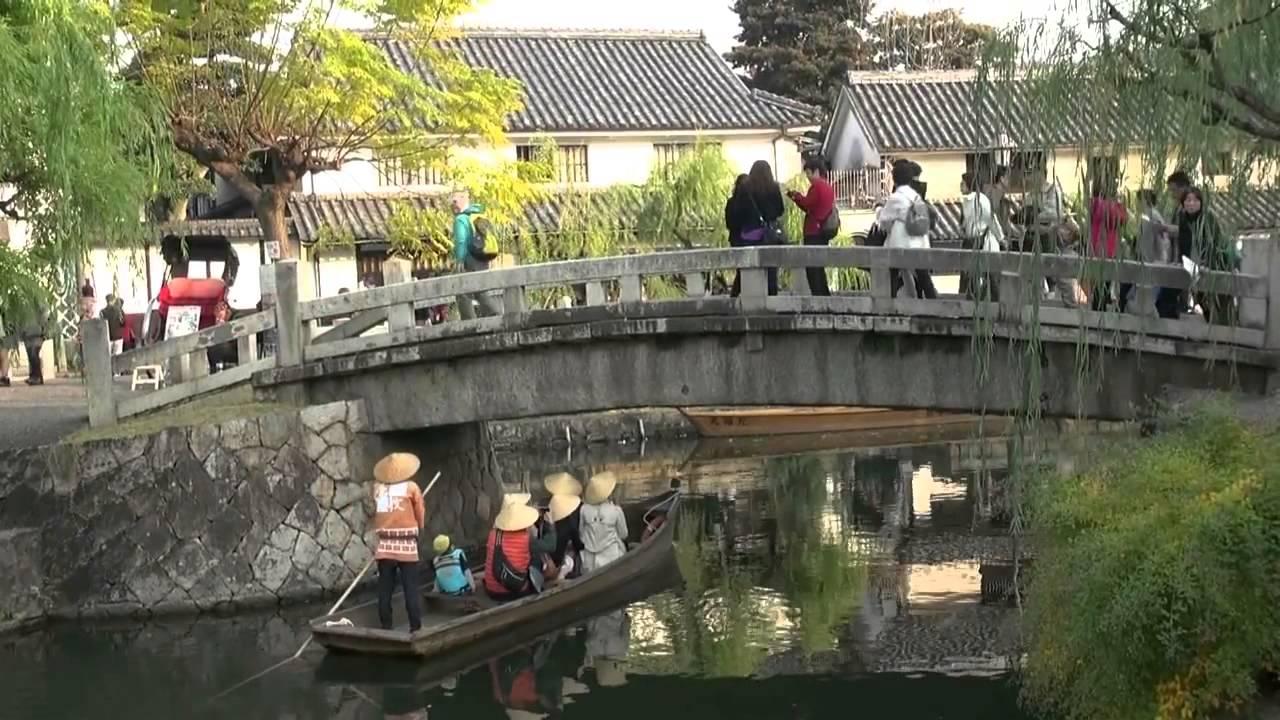 Okayama jardin koraku en et quartier bikan kurashiki for Jardines okayama