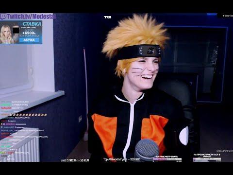 Ксюша Наруто ВДВ играет в CS:GO и Fortnite . Егор Крид на стриме .Что !? (02.08.19)