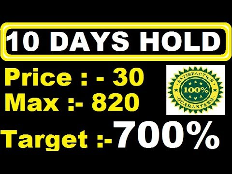 Download JACKPOT 2018 || Penny stock below 1 rupees || multibagger penny stock || best stock for 2018