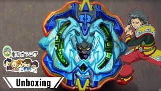 Archer Hercules .10C.A' Tokai OnAir YOUTUBER LIMITED EDITION Unboxing & Revie! - Beyblade Burst