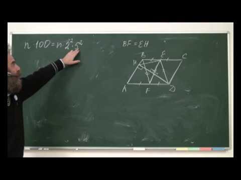 Разбор II этапа Всероссийской олимпиады школьников по математике для 8 класса