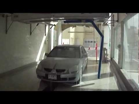 Auto Car Wash RYKO-RADIUS