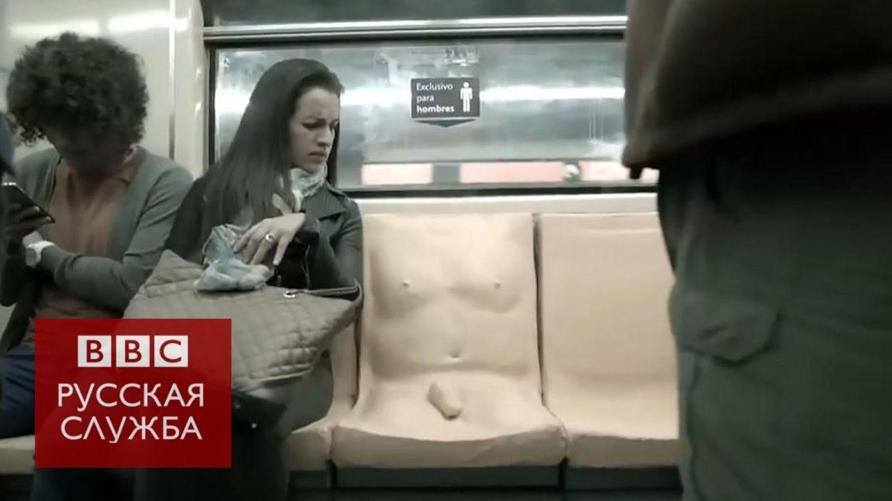 смотреть пиставание в общественном транспорте