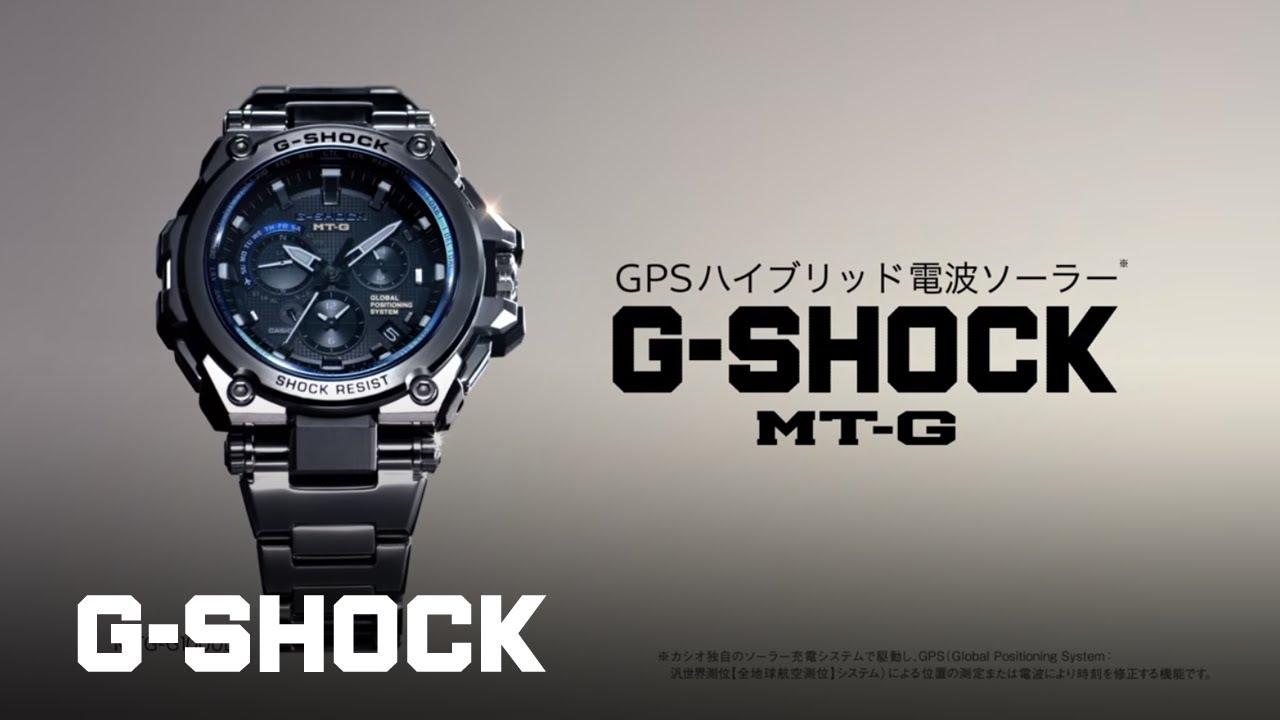 more photos 8d987 3ffe1 CASIO G-SHOCK MTG-G1000D [ TVCM ]