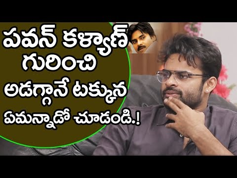 sai dharam tej about pawan kalyan | Sai dharam tej interview | Talk With Friday Poster