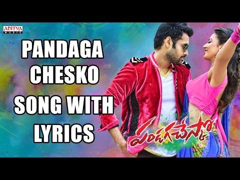 Pandaga Chesko Full Song With Lyrics - Pandaga Chesko Songs - Ram, Rakul Preet Singh, S. Thaman
