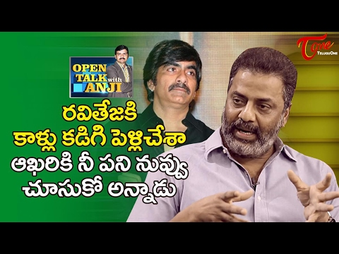 Raja Ravindra Shocking Comments on Ravi Teja