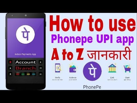 How to use phonepe~ upi app {Hindi} फोने पे कैसे इस्तेमाल करे