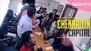 Chennaiyin Capital   Madras Meter