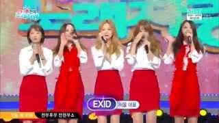 EXID @ KBS IDOL SINGING COMPETITION CUT 2