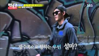 La Song (Rain) - Kim Woo Bin ft. Lee Kwang Soo ver