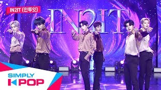 Baixar [Simply K-Pop] IN2IT(인투잇) _ ULlala: Poisoning(중독) _ Ep.388 _ 111519