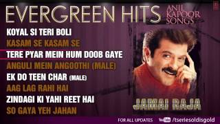 Anil Kapoor Hit Songs | Jukebox | Evergreen Hits | Part - 3