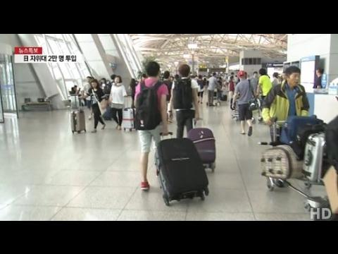 韓国人旅行客が日本のコンビニでとんでもない衝撃を受けて発狂!!「何が放射能だ!!」訪日韓国人の衝撃コンビニ体験エピソード