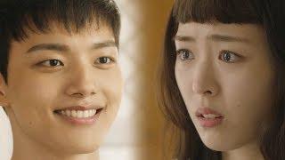 이연희, 여진구 따뜻한 미소 앞 눈물 '그렁그렁' 《Reunited Worlds》 다시 만난 세계 EP03-04