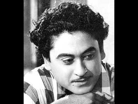 Mane Pare Sei Sab Din Kishore Kumar Antarghat 1980