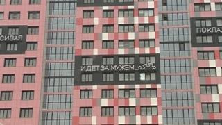 видео рекламные вывески на фасаде