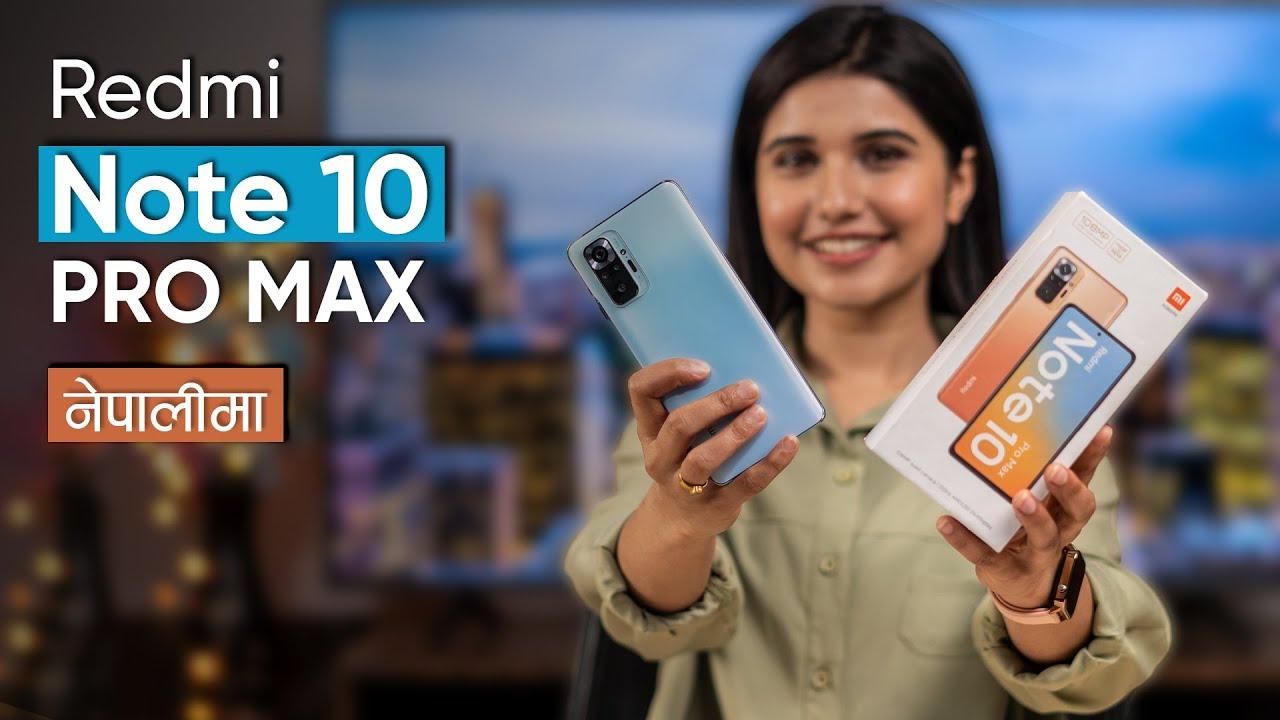 Redmi Note 10 Pro Max Review नेपालीमा