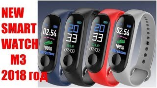 m3 Smart Watch Bracelet Heart Rate Blood. Unboxing and Review  How to use Full . Фитнес браслет