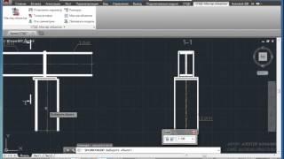 Создание интерактивного чертёжа с помощью СПДС GraphiCS