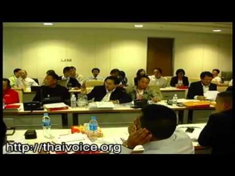ประชุมร่วมระหว่างข้าราชการกระทรวงพลังงานและภาคประชาชน วันที่ 6 มี ค  2556 02