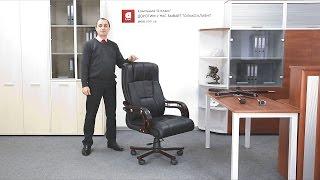 Обзор кресла Версаль EX D-Tilt АK