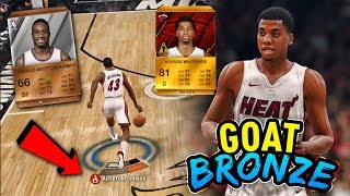 THE BEST BRONZE IN NBA LIVE 18 ULTIMATE TEAM!! WHITESIDE DEBUT!! LUT 18 PS4 | THE ULTIMATE TEAM #2