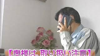 取り扱い注意」綾瀬はるか「原案・脚本」金城一紀 「テレビ番組を斬る!...