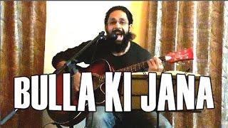 Download Hindi Video Songs - Bulla Ki Jana Main Kaun