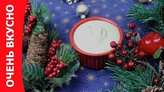 Вкусный майонез на молоке без яиц. Как приготовить? Очень вкусно!