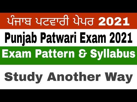 Punjab Patwari Exam 2019 || Exam Syllabus and Pattern || Punjab Govt Jobs