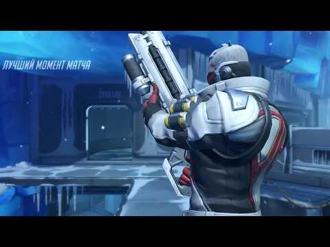 Eritage (2rbina 2rista) - Overwatch
