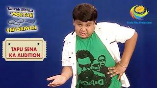 The Auditions Begin | Taarak Mehta Ka Ooltah Chashmah | Tapu Sena Ka Audition
