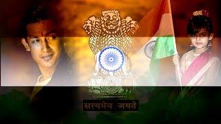 Happy Independence day 2018   Satyameva Jayate short film by Nyani RJ