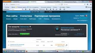 Сайты Заработка на Автопилоте | Livesurf. Раскрутка Сайтов на Автопилоте