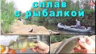 Сплав по реке с рыбалкой с кровавой луной 27.07.18г.