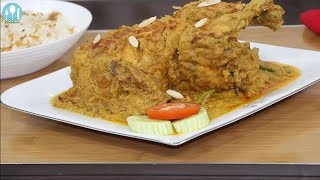 Morag Musallam Bangla Recipe | Asto Murgir roast Recipe by Cooking Channel BD.