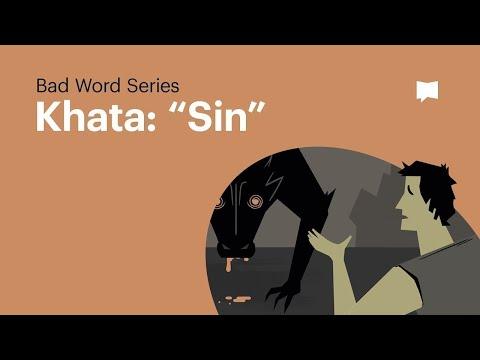 Word Study: Khata