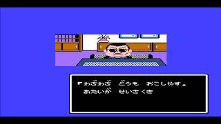 ラサール石井のチャイルズクエストの のんびりプレイ動画です #3→https...