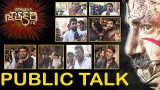 Gautamiputra Satakarni Public Talk | Public Review | Balakrishna |  #GPSK PUBLIC TALK | FridayPoster
